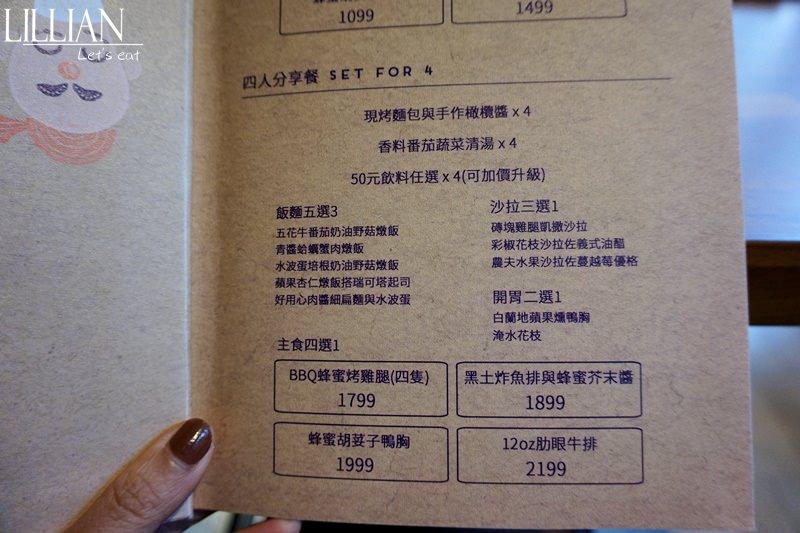 DSC08192