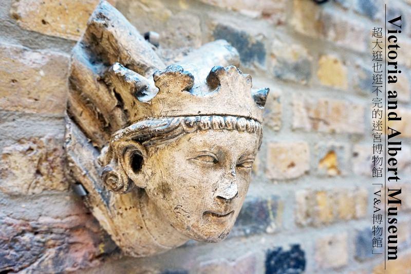 【倫敦免費景點】V&A維多利亞與亞伯特博物館,英國最美的工業藝術博物館