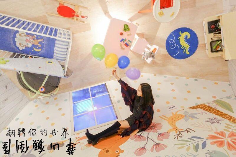 華山展覽|反轉世界顛倒屋 拍出好多女鬼照片(羞)