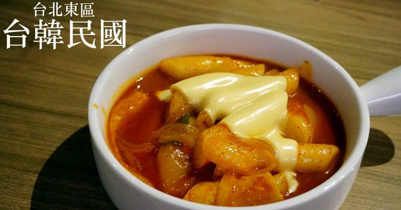 東區韓式料理台韓民國 沒喝到必點的西瓜調酒(哭)