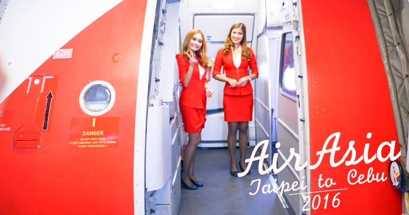 AirAsia初體驗 亞航宿霧直飛 最低NT1133含稅超便宜!