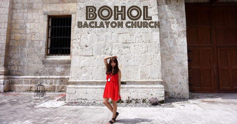 薄荷島景點|巴卡容教堂Baclayon 亞洲最老的教堂