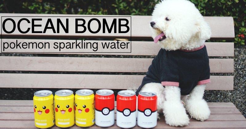 台灣氣泡水品牌 OCEAN BOMB皮卡丘&寶貝球氣泡水