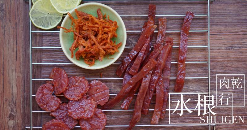 團購推薦 台灣老味道水根肉乾 咔啦肉紙、圓燒檸檬、檸檬肉絲、條子肉乾