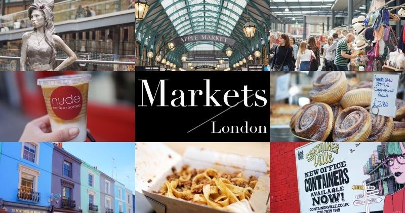 2021英國倫敦市集攻略|8大市集交通、營業時間、美食注意事項總整理
