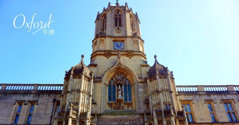 【2021英國牛津一日遊】景點行程/交通/美食,滿滿哈利波特味道的城市