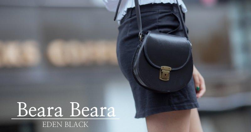 英國倫敦品牌|Beara Beara夏季新款、倫敦實體店,女人都該學著背小包出門。