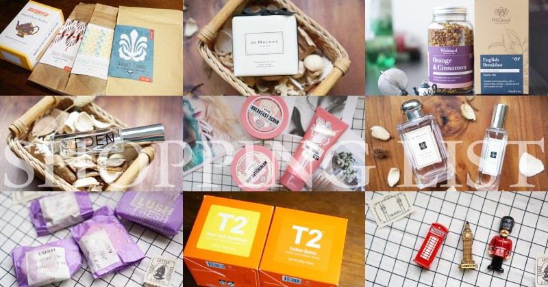 【2021英國自由行購物清單】紀念品推薦:茶/Jo Malone香水/Lush/包包