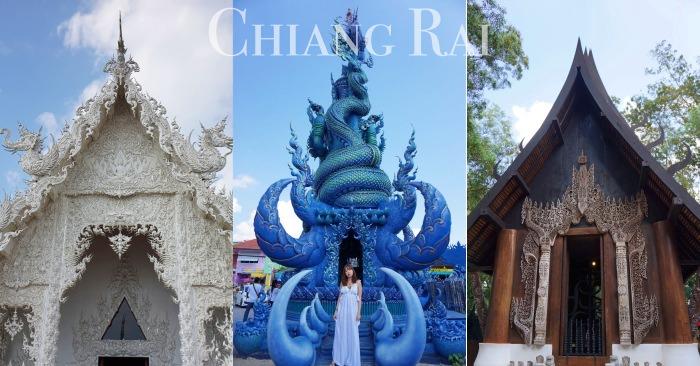 泰北清萊一日遊 白廟黑廟藍廟、神秘的金三角、長頸族村落