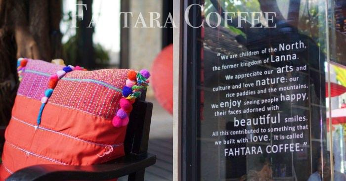 清邁古城美食餐廳推薦|C/P極高、庭園極美FAHTARA COFFEE。Fah Lanna Spa品牌餐廳