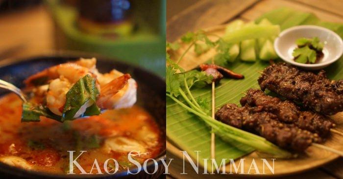 清邁排隊美食餐廳|泰北咖哩麵店KAO SOY NIMMAN。好吃到每天都來吃!