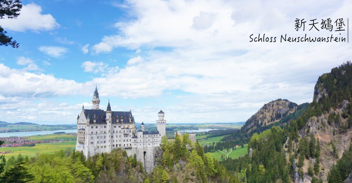 2021德國新天鵝堡一日遊|交通方式教學/門票預約/跟團Tour聽故事,迪士尼城堡就在眼前!
