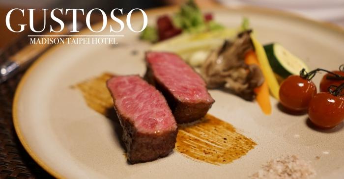 台北約會餐廳推薦 慕軒GUSTOSO義大利餐廳,和牛牛排好吃美味