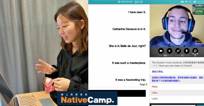 Native Camp線上真人英語課程|上課心得/30天免費試用連結/費用方案介紹