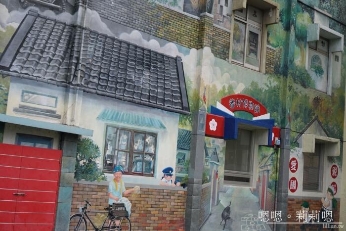 新竹免門票景點 眷村博物館,眷村老故事老回憶老東西老照片。
