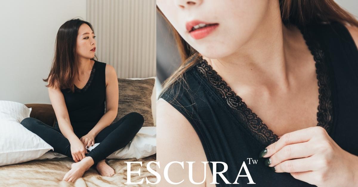 MIT台灣永續品牌 ESCURA天絲機能型內著衣褲,天然環保用心地友善地球。