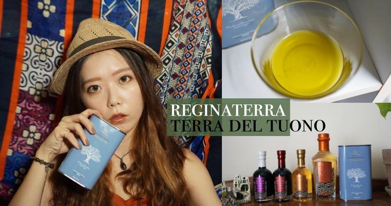 義大利團購|Puglia王后之地新鮮橄欖油、雷霆之地巴薩米克醋,不買會後悔