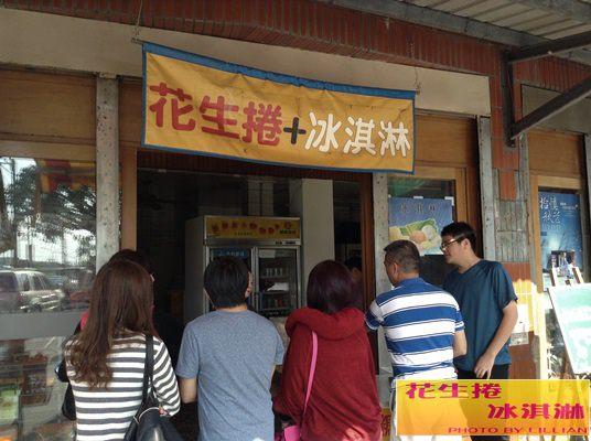 ✽ 宜蘭經典美食 ✽  最道地的花生捲冰淇淋~~35 元 就能買到的小確幸